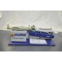 Станок SharpMaster Mini